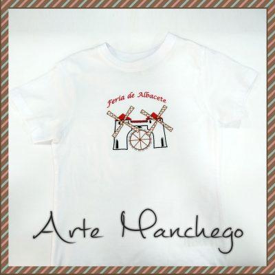 Camiseta Feria de Albacete