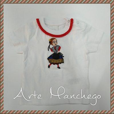 Camiseta Manchega Infantil